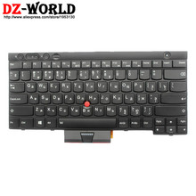 New Original for Thinkpad X230 X230i X230T X230 Tablet Backlit Keyboard RU Russian Backlight Teclado 04X1263 04X1376 0C01946(Hong Kong)