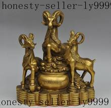 christmas chinese brass wealth bowl money coin ingot yuanbao animal sheep goat statue