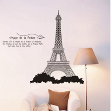 Eiffel Tower Stickers Wall Sticker Wall Art Home Decoration Accessories Bedroom Decor Wall Stickers Home Decor Living Room