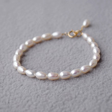 Lii Ji Natrual AA+ Freshwater Pearl 925 sterling silver 18K Gold Anklets Women Gift
