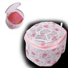 New Foldable Women Lingerie Underwear Bra Sock Laundry Basket Washing Aid Net zipper printing pattern Protecting Mesh Bag Hot(China)