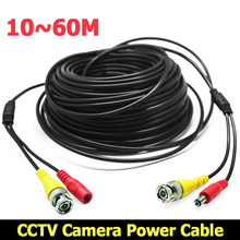 66Feet/20M Black BNC RCA Audio Video Power Extension Cable DVR Surveillance Wire for CCTV Security Camera(China)