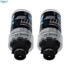 Buy 2pcs D4S D4C 4300K-10000K HID Xenon Headlight Lamp Light Bulbs DC12V 35W HID Xenon Replacement Headlight Bulb for $9.74 in AliExpress store