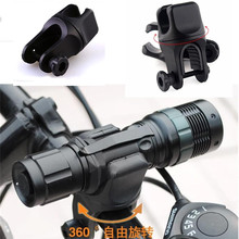 New Hot 360 Degree Swivel Bike Bicycle Cycle Flashlight Torch Mount LED Head Front Light Holder Clip Rubber for Diameter 20-45mm