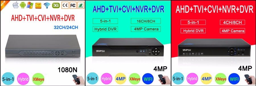 ahd-CCTV-dvr_05