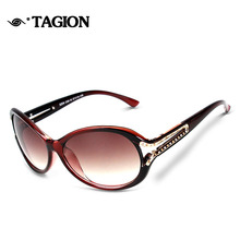 2015 Good Quality Women Sunglasses UV Protection New Style Ladies Sun Glasses Girls Glasses Brand Designer Gafas De Sol 3204(China)