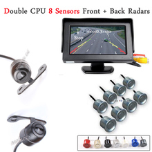 4.3' Car Monitor Reverse Radar Monitor System 8 Alarm Sensor with Front View Camera + Rear view Camera Parking Assistance System(China)