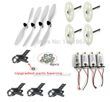 JJRC H16 Yizhan Tarantula X6 IOC Rc Quadcopter Spare Parts CW CCW motor + big gear +motor base + blades +upgraded bearing
