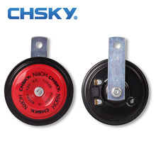 CHSKY 1 pair seger type 90mm 110db disc car horn loud high quality 12V horn long life time