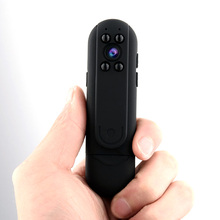 HD 1080P Wide Angle night vision Mini Site Law Enforcement Video Recorder DV Camera Camcorder Motion Detection