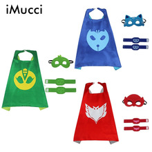 iMucci 3SETS 70*70 PJ Cape Set Pajamas Masked Man Party Christmas Cloak Cosplay Birthday Costume Kids Children Capes
