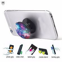 New Colour Drawing Air Sac Universal Fitted Mobile Phone Pad Holder Grip Mount Tablet Car Pop Hook Socket 12 Choose