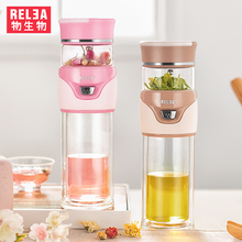 Tea water separation bottle double layer glass flask portable heat resistant filter cup crystal flask Tea Infuser Glass Tumbler(China)
