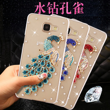 Buy 07 Peacock Crystal Bling Case Rhinestone Case Samsung Galaxy A3 A5 A7 2017 Version A320 A520 A720 Case A320F A520F A720F for $3.99 in AliExpress store
