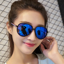 2017 new large sunglasses and colorful fashion trend of personality all-match shading driving glasses