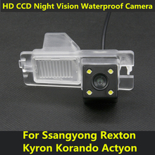 For Ssangyong Rexton Kyron Korando Actyon Car CCD 4LEDS Night Vision Backup Rear View Reversing Camera Waterproof Parking