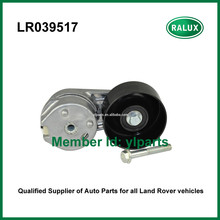 LR039517 New auto secondary drive belt tensioner includes bolt for Land Range Rover Sport LR Discovery 3 4 car tension pulley