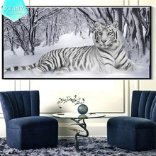 PSHINY 5D DIY Diamond embroidery white tiger Picture decor Full Mosaic Kit round rhinestone animals Diamond Painting cross stich