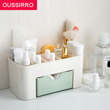 OUSSIRRO creative multi-functionaltable jewelry storage box cosmetics home small items jewelry storage box(China)