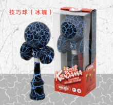 Full Crack Kendama Professional Wooden Toy Kendama Skillful Juggling Ball Game Toy Gift For Children Adult Christmas Toy Gift(China)