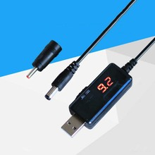 New Arrival Mobile Power Boost 9V/12V Extension Cord Mobile Power With Router Power Cord High Quality(China)