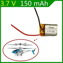 1pcs/lot 3.7V 150mAh Syma S107 S107G 1S 3.7V 150mAh Li-Po Battery 3.7V Helicopter Part