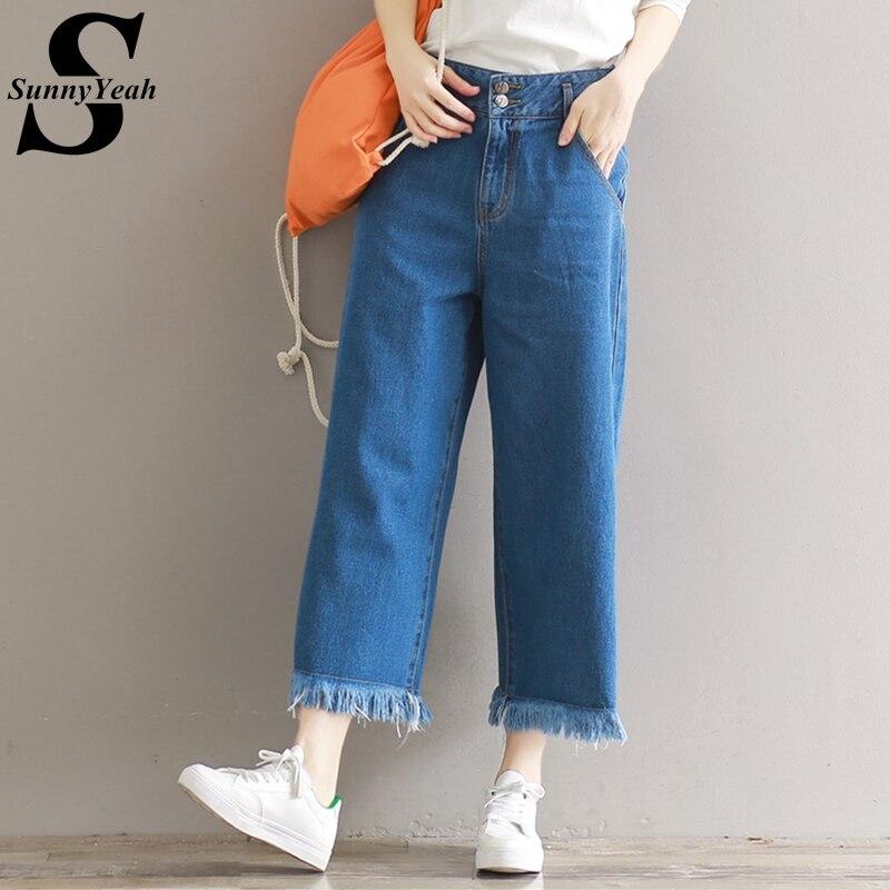SunnyYeah 2017 Women Jeans femme Calf-Length Tassel Pants Trousers Loose Laidies Denim Casual Jeans Pants Female Capris VaquerosÎäåæäà è àêñåññóàðû<br><br>