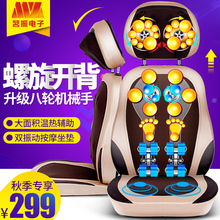 Cervical massage device neck massage pillow household multifunctional full-body massage cushion