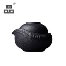 TANGPIN 2017 new arrival black crockery japanese teapot ceramic tea cup coffee pot set portable travel tea set(China)