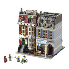 2082PCS bricks 15009 City Street Creator Pet Shop Model Building Block Set Bricks Kits  Compatible with 10218