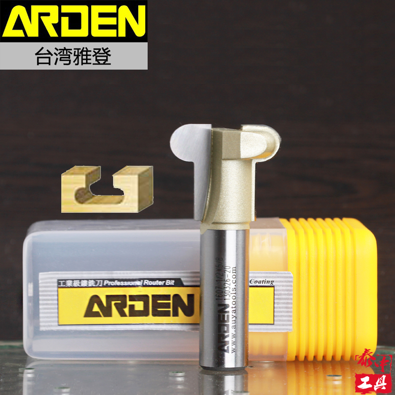 Round Arc T-TRACK Router Bit Woodworking Tools Arden Router Bits Tungsten Carbide Bit - 1/2*3/8 - 1/2 Shank - Arden A1607018<br><br>Aliexpress