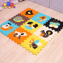 mei qi cool 9Pcs animal Pattern Foam Puzzle Kids Rug Carpet Split Joint EVA baby Play Mat Indoor Soft activity Puzzle Mats(China)