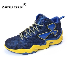 Antidazzle Pressional basketball men breathable air mesh basket homme sneakers top quality  shoes for mens orginal sport shoe