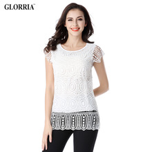 Glorria Women Lady Crochet Double Layer Tops O-Neck Cap Sleeve Hollow Out Shirts Summer Fashion Casual Blouses