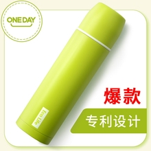 ONEDAY OD-B07 chinese famous brand ECO 450ml vacuum flask 304 stainless steel lovers vacuum nullet thermoses(China)