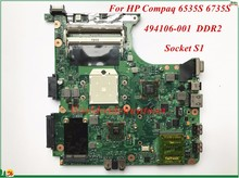Wholesale And High Quality Motherboard 494106-001 For HP Compaq 6535S 6735S Laptop Motherboard Socket S1 DDR2 100% Tested