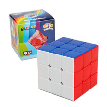 2015 NEW ShengShou Magic Cube Professional 3x3x3 Rainbow Cubo Magico Puzzle Speed Classic Toys Learning & Education For children(China)