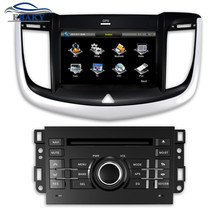 8 inch Professional Wince Car Multimedia DVD Player For Chevrolet Epica 2013- With GPS Navigation free Map