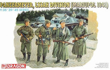 [Dragon] Plastic Model Kit 1/35 Panzermeyer Lssah Division Mariupol (6116)