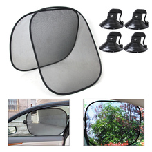 CITALL 2pcs Foldable Car Side Window Sun Shade Screen Mesh-pattern Visor Shield Cover for Audi A4 A6 BMW E90 Kia Rio Mazda 3 6(China)