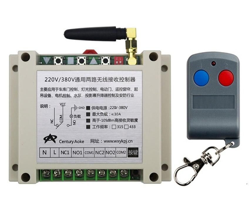 latest AC220V 250V 380V 30A 2CH RF Remote Control Switch System 1X Transmitter + 1 X Receiver 2ch relay smart home z-wave<br>