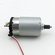 555 motor miniature DC motor generator diy model motor mute large torque long axis(China)