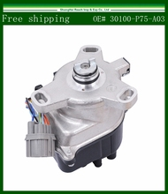 e2c Complete Ignition Distributor For Acura Integra 98-99 TD85U OE#: 30100P75A03(China)