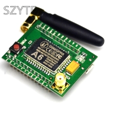 GPRS module GSM module A6 \ SMS \ Speech \ board \ minimum system board(China)