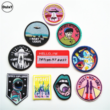 1 PCS UFO Astral Planet Parches Embroidered Iron on Patches for Clothing DIY Stripes Clothes Alien Stickers Lips Appliques @Z(China)