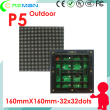 HD outdoor led display p5 full color module smd , wholesale price p5mm outdoor led screen module 32x32 p6 p10 P8 / LED panel p5(China)