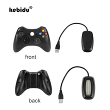 kebidu High Quality Gamepad Remote Controller Joystick 2.4G Wireless With PC Receiver For Microsoft Windows XP WIN7 For Xbox 360