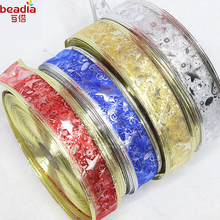 2017 High Quality Five Stars Gold Stamp Thread Glitter Ribbon 2 Meters/Roll 1 Roll/bag For DIY Christmas Decoration Supplies