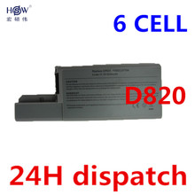 HSW 6cell Battery For Dell Latitude D531 D531N D820 D830 FOR recision M4300 M65 312-0393 DF249 DF192 XD736 YD626 312-1447 MM168(China)