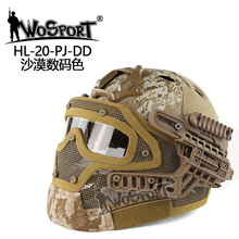 Multi-function New Airsoft Paintball Tactical Protection Mask Face Army Outdoor Full Face protective mask B19(China)